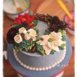 Buttercream Festive Cake